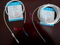 WZCM-201、WZPM-201端面熱電阻