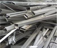 广州铝合金型材回收