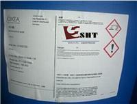 供应:异辛酸(德国OXEA)