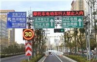 森韵供应陕西省高速公路可变限速标志,LED可变限速标志厂家