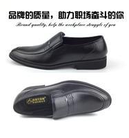 韩版真皮皮鞋男士套鞋正装商务*鞋