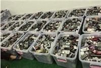 广州新电子产品回收