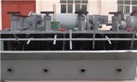 高达SF4节能型浮选机