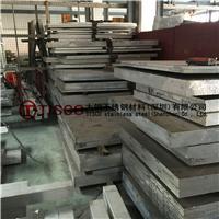 6061-T6铝板 中厚铝板 高硬度铝板 铝板定做 热轧铝板 氧化铝板