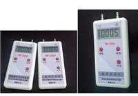 手持式高精度数字微压力计HN-2000