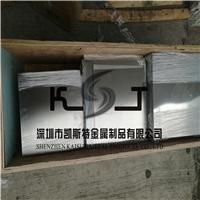 不锈钢带 SUS301SEH不锈钢带 600度平整度好的不锈钢带