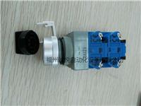 YW1B-A2E20G和泉开关按钮正品供应