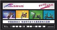 厂家直销  电子数码万年历  电子礼品万年历 促销礼品