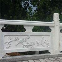 供甘肃石材栏杆和兰州石雕栏杆供应商