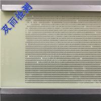 深圳优图提供电容端头检测板,电感端头检测板,品质有保障