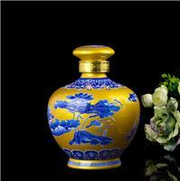 景德镇青花瓷陶瓷酒缸,定做酒坛,景德镇盛誉酒坛厂家