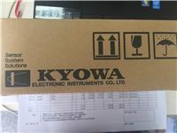 全新**KYOWA共和稱重傳感器LVS-200GA 舉報