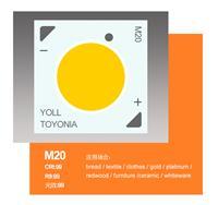 东洋TOYONIA M20 高显指高密度覆晶结构COB灯珠