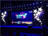 上海高清led屏租赁,会场舞台搭建布置