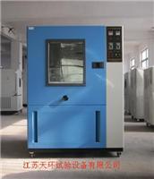 箱式淋雨试验箱—名牌产品,江苏天环,环境试验设备制造专家