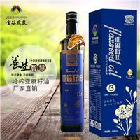 内蒙古金谷金牧亚麻籽油 蓝盒单瓶礼盒装火爆销售