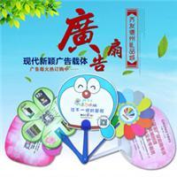 广告PVC带柄扇 定制铆钉短柄、PP扇 中柄、长柄、筷子柄、折叠扇