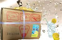 河南南阳郑州新思想浓缩可乐糖浆苹果味汉堡店4S店火锅店自助餐厅