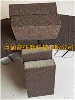 上海海绵砂块木工油漆工艺品海绵磨块装修墙体打磨