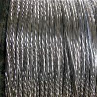 貴州供應**鋼芯鋁絞線50/8mm2