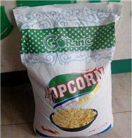 重庆江北区出售爆米花专用玉米、爆裂玉米进口玉米
