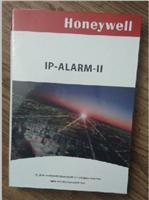 霍尼韦尔IP-ALARM-II防盗报警管理软件