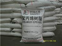 齐鲁石化 PP EPS30R