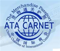 ...国际快递,国内空运,会展中心物流,ATA报关,ATA运输,香港物流,...