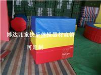 快乐体操三节跳箱运动馆中心软体教具儿童多功能跳马早教玩具