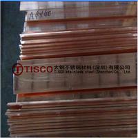 C1100紫铜排 接地紫铜排 进口紫铜排 高导电紫铜排 紫铜排生产厂家
