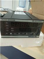 PLY600配料控制器價格廠家