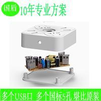 智能排插方案手机远程摇控wifiUSB插孔多功能控制电路板研发设计