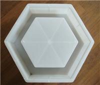 优质六角护坡模具可以选择]徽徽专业厂家值得信赖