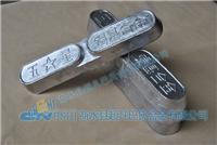 五星巴氏合金锡基轴承合金8-4低熔点,高硬度,耐磨,抗拉,抗压