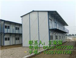 芜湖活动板房,活动板房制作,永跃金属材料
