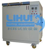 北京防锈油脂试验箱/GB/T2361-1992防锈油脂湿热试验设备