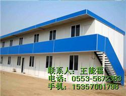 活动板房,活动板房销售,芜湖永跃金属材料加工有限公司