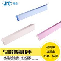 设计生产高品质PVC防撞护角 抗菌医用护角 墙面防撞软护角直销