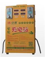 厂家批发 电动车快速充电站 双路投币挂式加油站 电瓶车充电站