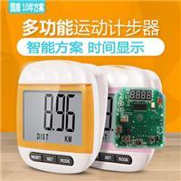 智能多功能电子计步器PCB丨3d卡路里计步器方案开发控制板