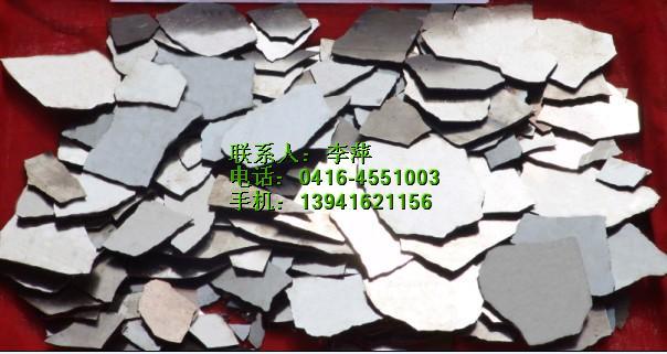 沈阳电解金属锰,抚顺电解金属锰价格,宏达新材料