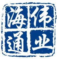 福州海通伟业国际贸易有限公司