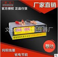 馨达厂家 厂家供应汽车全自动电瓶充电机 汽车电瓶智能充电机 蓄电池充电机