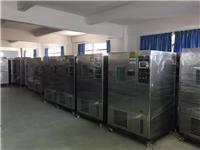 供应山东可程式恒温恒湿试验箱_恒温试验设备生产厂商