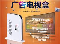 品索批发 网络机顶盒云盒子P-9N  4K 播放器 广告管理系统 酒店 机顶盒 定制