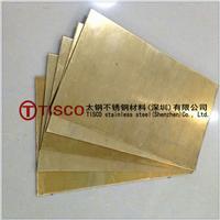H62黄铜板 高精黄铜板 江苏黄铜板 中厚黄铜板 黄铜板价格 黄铜板零切