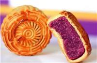 生产月饼 紫薯馅料 价格优惠