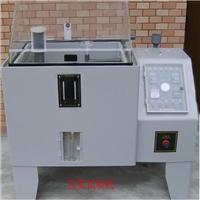 供应盐水喷雾试验机 盐雾腐蚀试验箱专业厂家直销