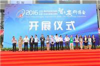 2017年成都安博会|中国成都国际社会公共安全产品与技术展览会