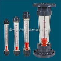 LZS-125塑料管浮子流量计